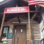 Knuckle (ナックル)