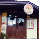 カフェ ド チップ (Cafe de Tip)