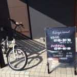カフェヘンプロード(CafeHempRoad)