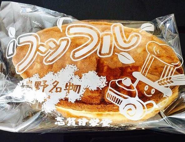 菓子工房 Shiga(しが)